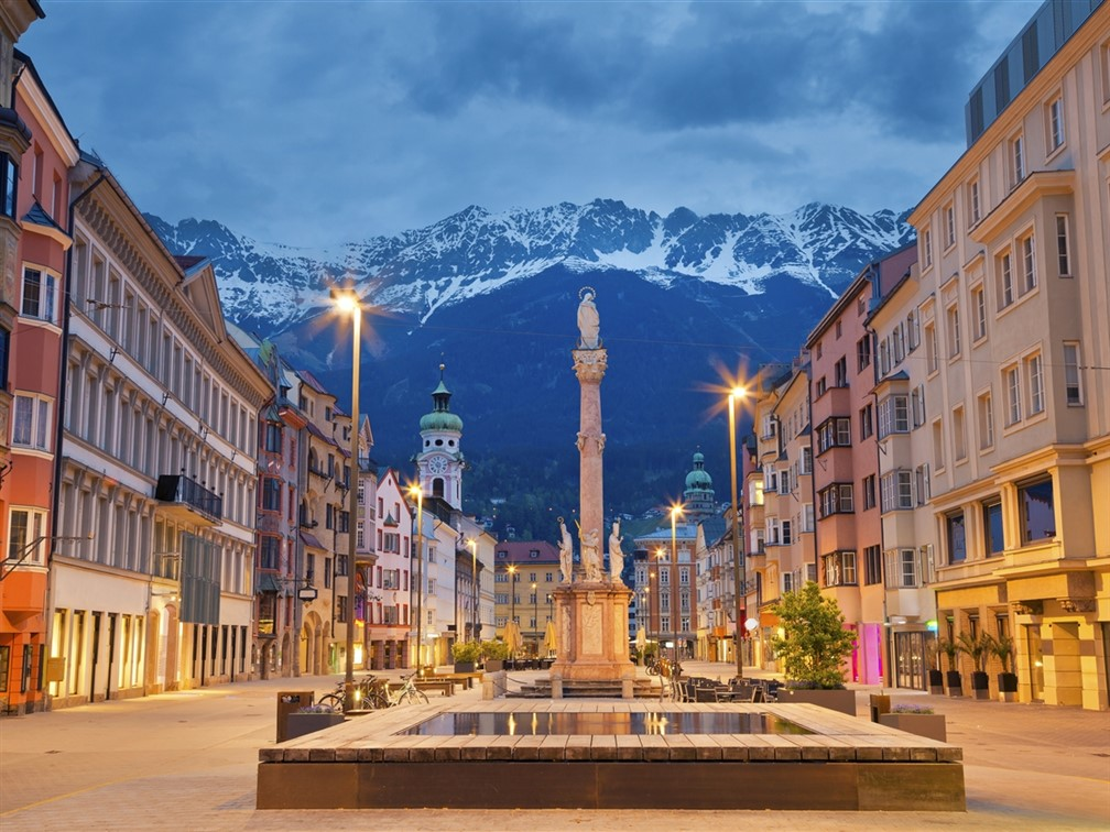 Innsbruck City Centre